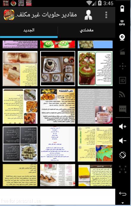 e38dc2448 com.marocf.halwama 7.7.7 APK Download - Android News & Magazines Apps