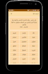 Al Athan : Prayer Times 1.2 screenshot 2