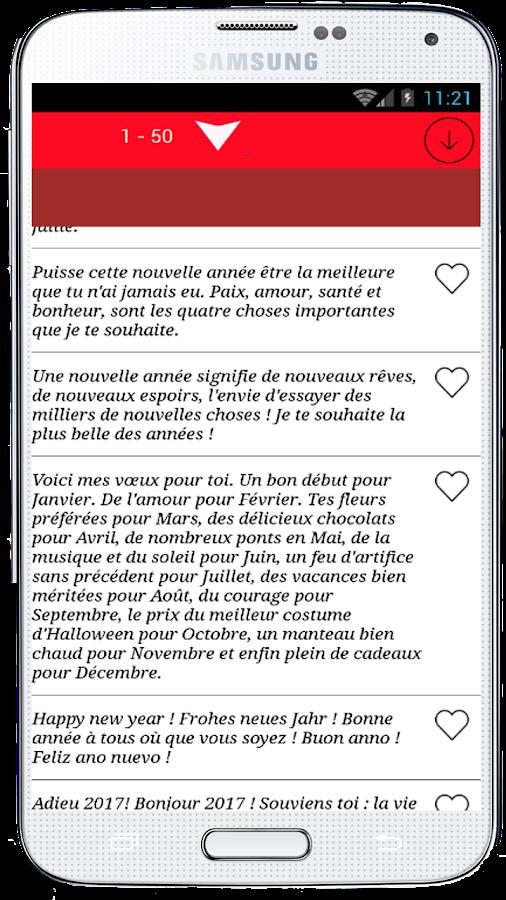 Sms Bonne Année 2017 10 Apk Download Android развлечения