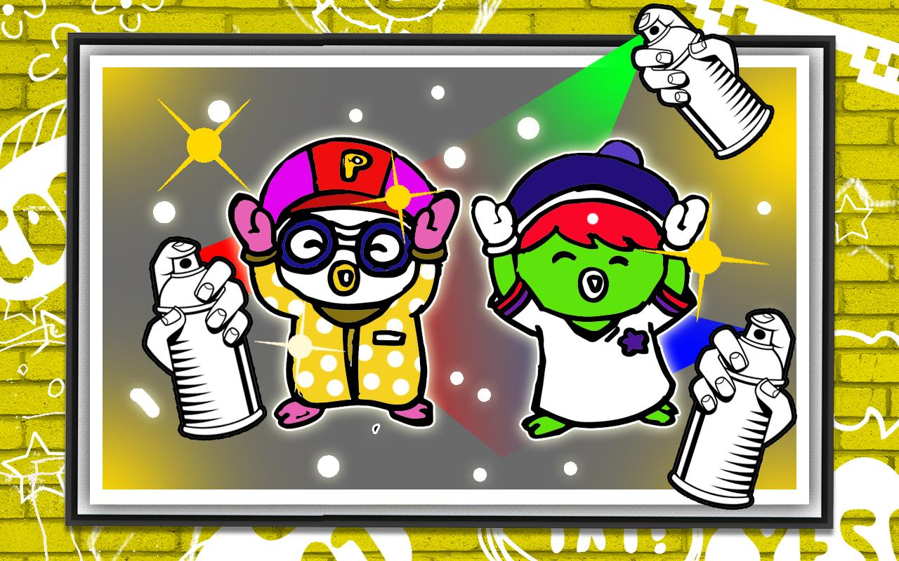 Coloring For Eddy Pororo 20 Apk Download Android Educational Games