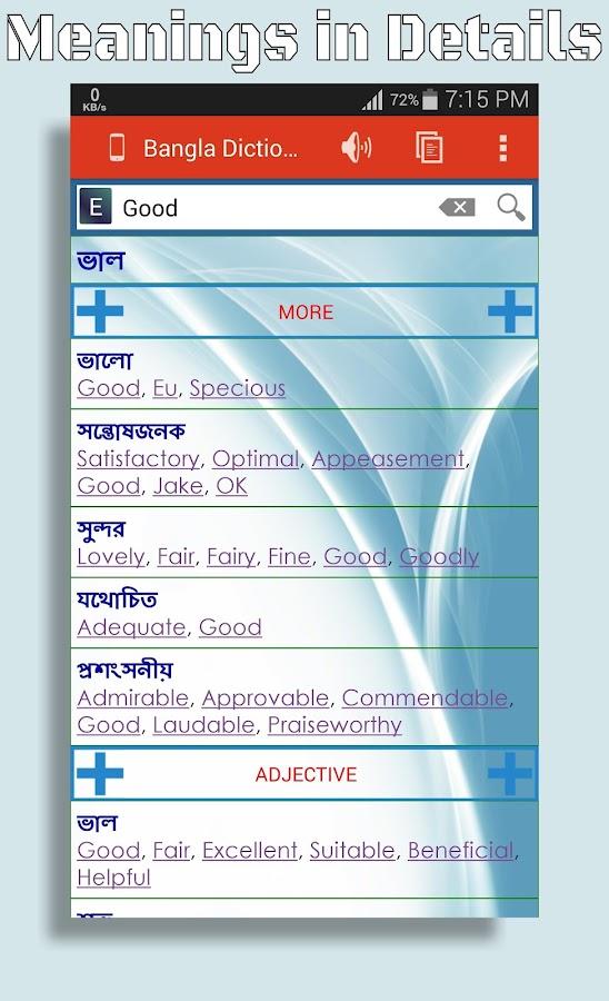 Offline Bangla Dictionary For Pc