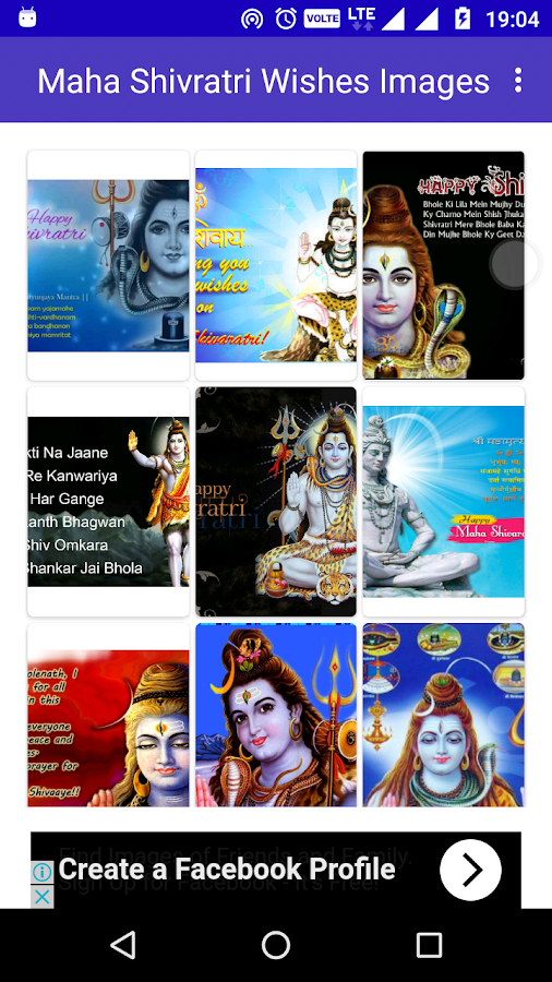 Maha Shivratri Wishes Images 1 0 APK Download - Android