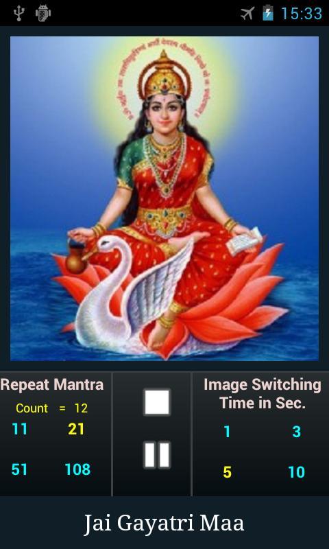 Top 12 Gayatri Mantra Audio Download - Gorgeous Tiny