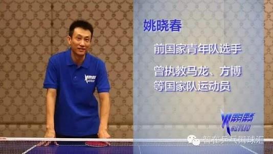 乒乓找教練 1.0 screenshot 1