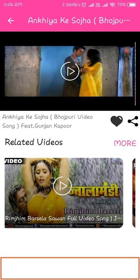 Download Bhojpuri Rain Dance Videos 2019 1 0 Apk Android Razvlecheniya Prilozheniya