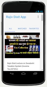Rajiv Dixit 1.0 screenshot 1