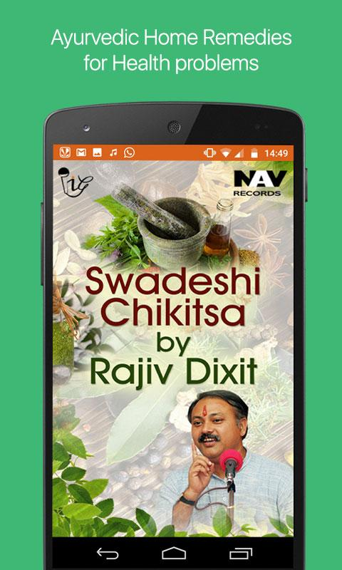 Home Remedies by Rajiv Dixit 1 0 0 17 APK Download - Android
