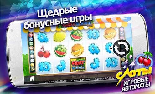 Слоты - Игровые автоматы 1.0.5 screenshot 5
