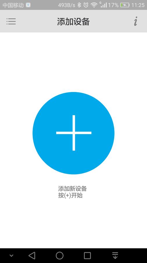 Elfinder 1 2 7 APK Download - Android Tools Apps