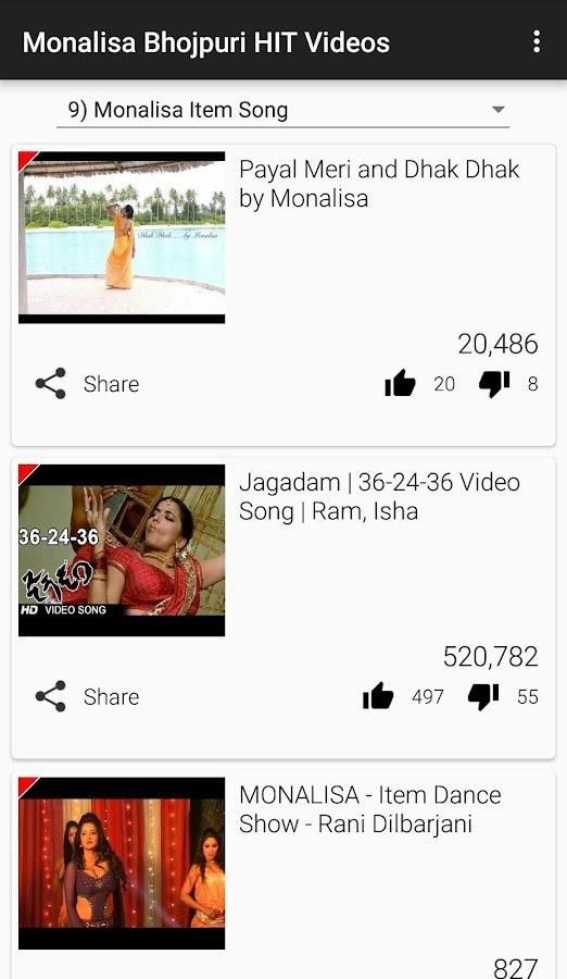 Monalisa Bhojpuri VIDEO Songs 1 5 APK Download - Android