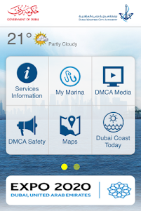 DMCA 1.3 screenshot 1
