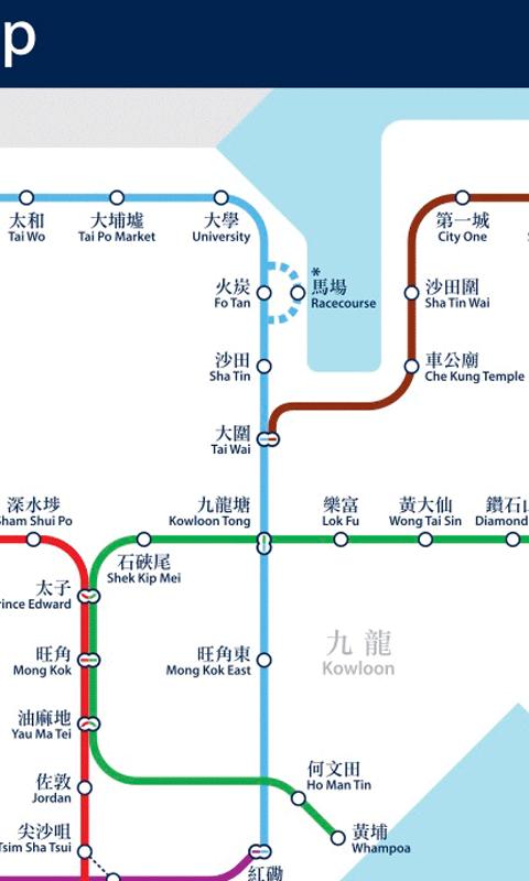 Hong Kong Subway Map Download.Hong Kong Metro Map Hong Kong Metro Apk Download Android Cats