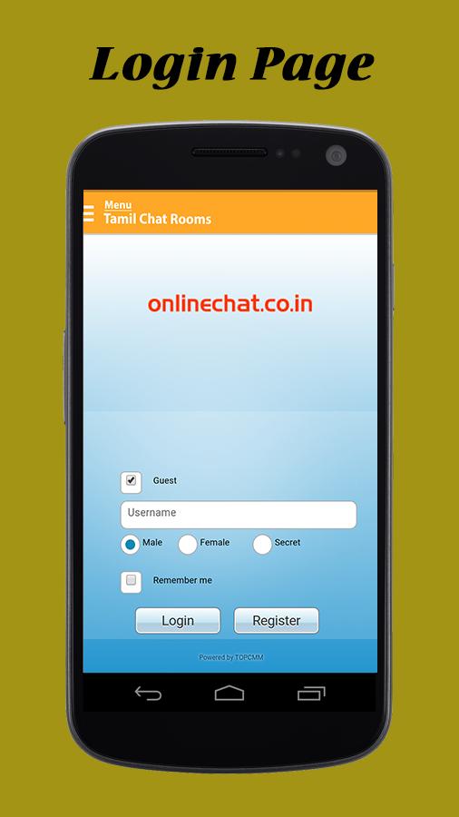 Uae tamil chat room