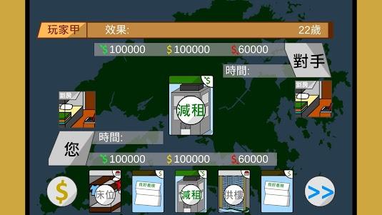 樓奴 1.0 screenshot 2