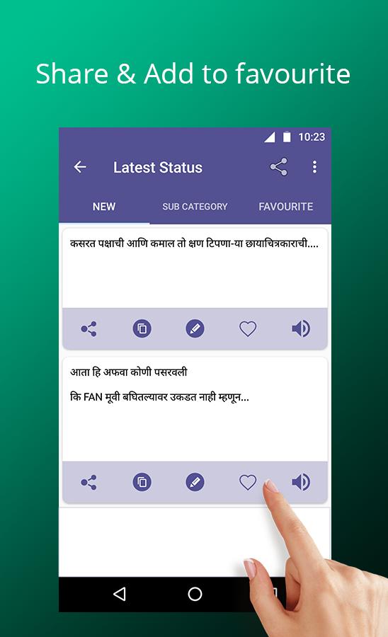 Marathi Status Marathi Jokes Quotes Sms 1 1 Apk Download