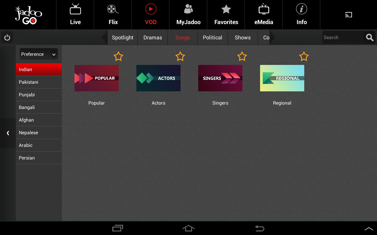 JadooGO 2 0 2 3 APK Download - Android Entertainment Apps