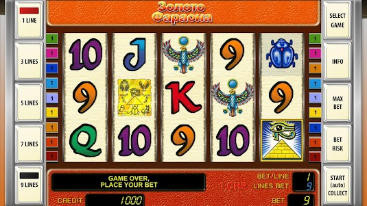 Geminator 5 best slot machines 1.0.15 screenshot 5
