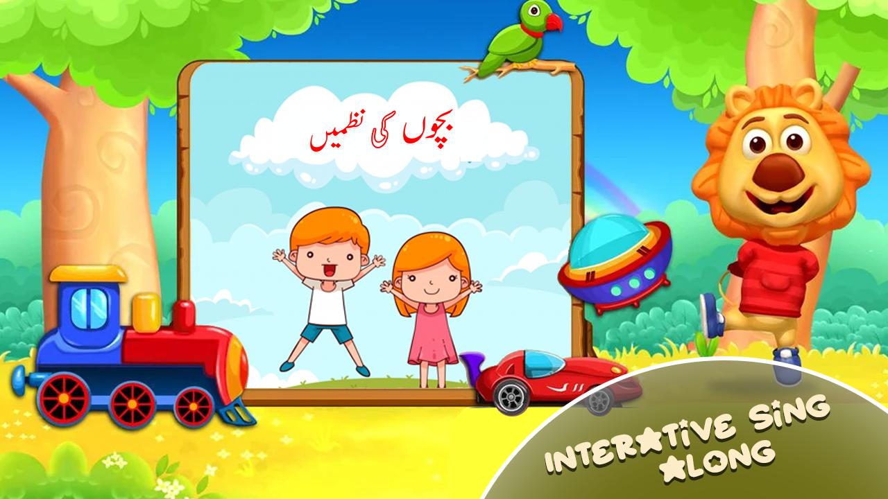 Urdu Nursery Poems : kids Rhymes English & Urdu 2 1 8 APK