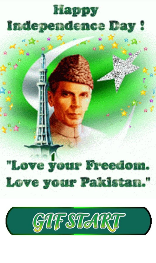 Pakistan Flag Independence Day GIF 2018 1 2 APK Download
