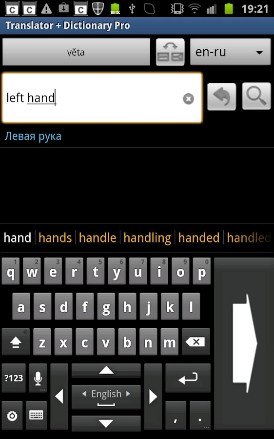 OneHand Keyboard 1 1 2 APK Download - Android Tools Apps