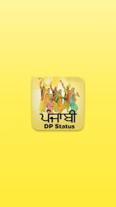 Punjabi DP Status 2018 1.1.8 screenshot 1