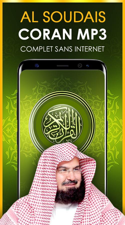 Sheikh Sudais Full Quran MP3 Offline 1 0 2 APK Download - Android
