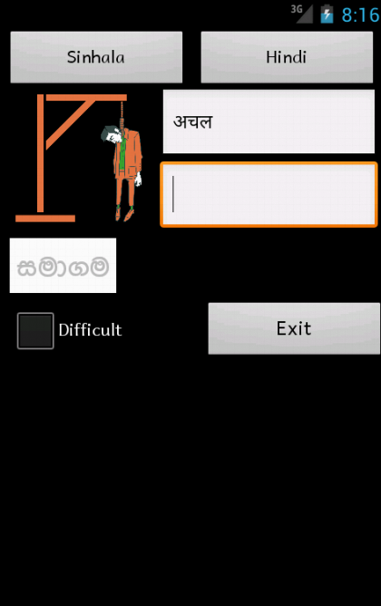 Sinhala Hindi Dictionary 22 APK Download - Android Travel