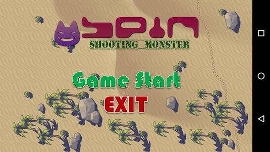 Spin Dragon 학습용 1.0.1 screenshot 1