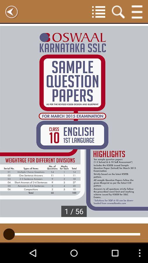 Karnataka SSLC Question Papers 1 0 APK Download - Android
