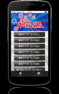 曲名 for W-inds. ~歌い出しが学べる無料クイズ~ 0.0.3 screenshot 1