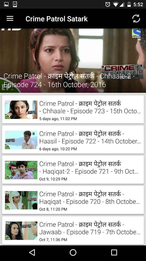 Crime Patrol Serial 2 0 0 APK Download - Android