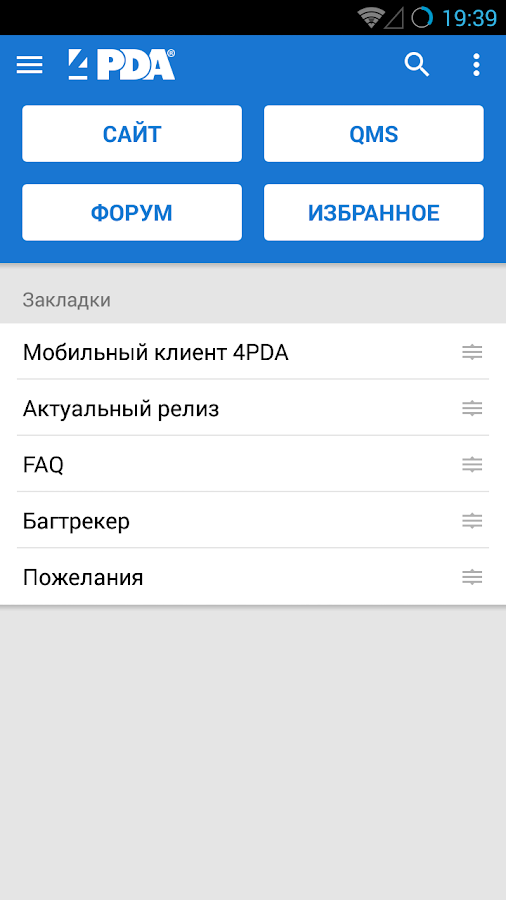 screen balance 4pda