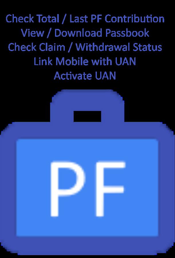 EPF Passbook, PF Balance Check, PF Claim, UAN Act  56 APK Download