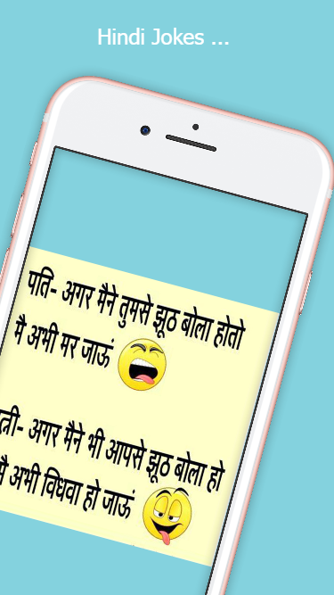 Comhindijokeshthree Up To Date Apk Download Android