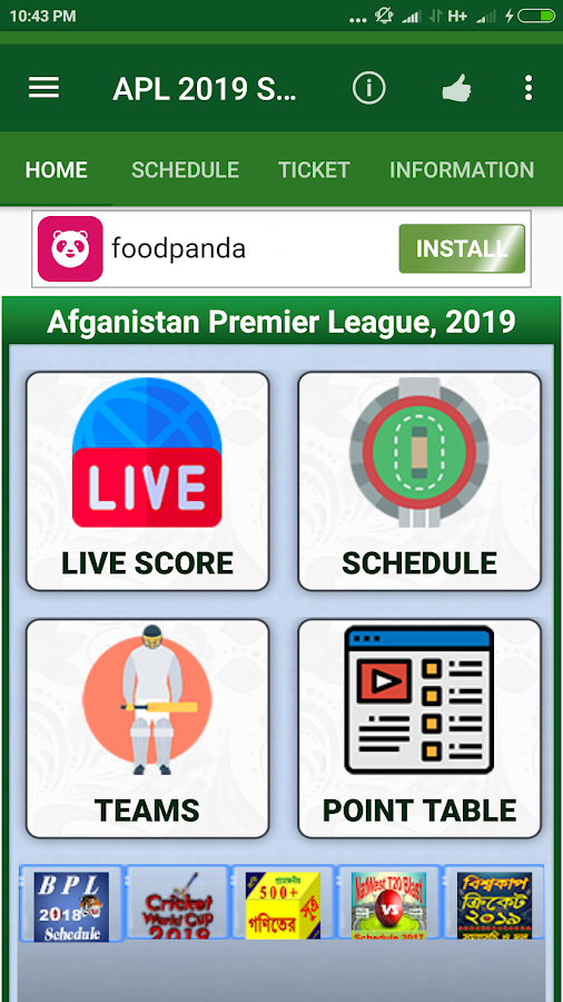 APL 2019 Schedule and Live Score 1 5 APK Download - Android