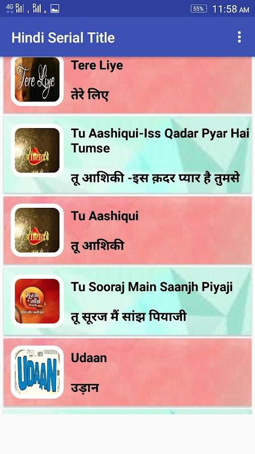 Hindi Serial Title Ringtone 1 8 APK Download - Android Music