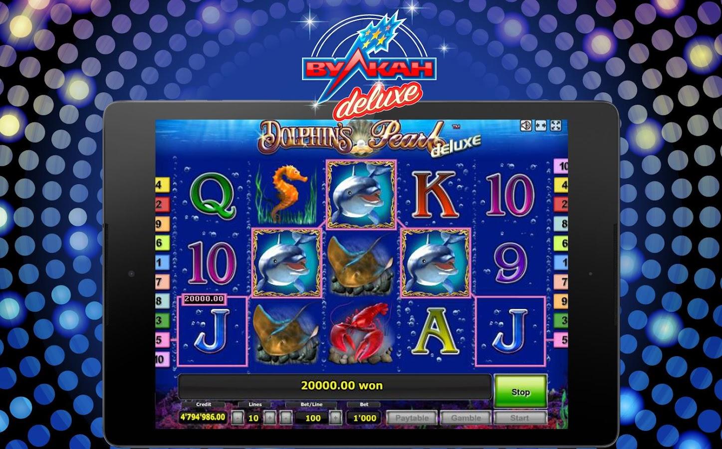 казино вулкан делюкс игровые автоматы