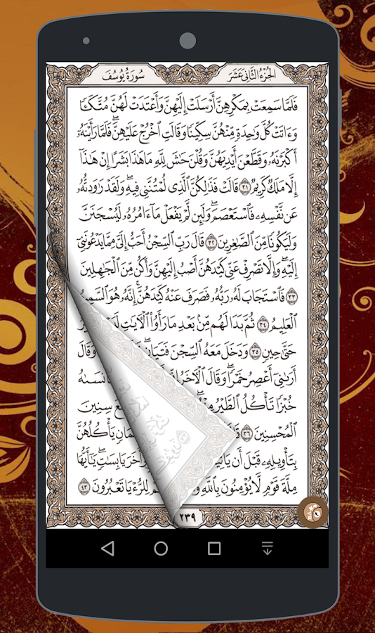 Holy Quran offline Pro Muslim Reading 1 2 APK Download - Android
