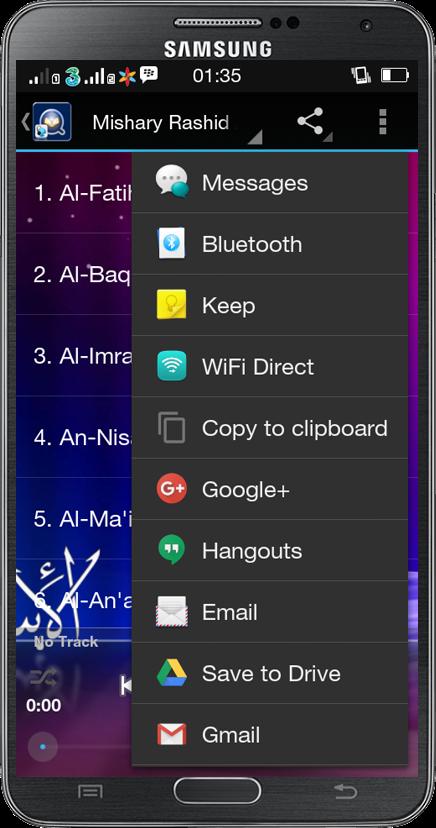 murottal alquran 30 juz mp3 1 0 APK Download - Android
