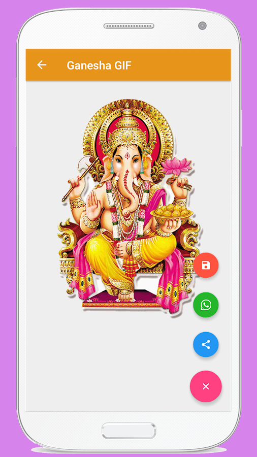 Northeastern States And Capitals Games, Ganesh Gif 1, Northeastern States And Capitals Games