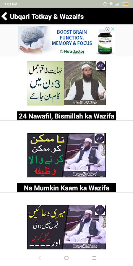 Ubqari Magazine 3 6 APK Download - Android Books & Reference