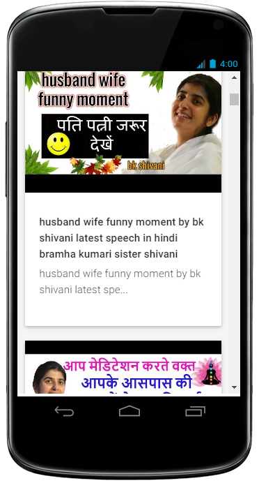 New Motivational Bk Shivani Quotes In Hindi - hindi quotes