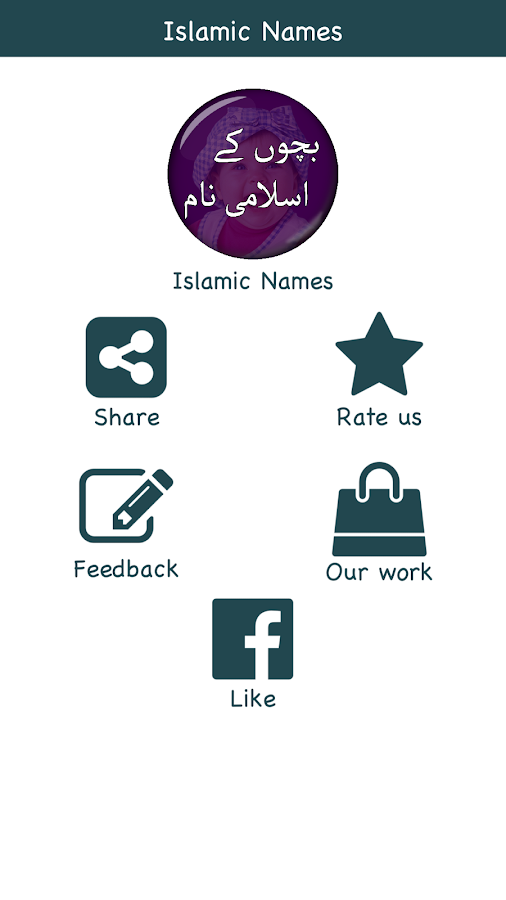 Islamic Names for Muslim Kids in Urdu & English 1 0 APK Download