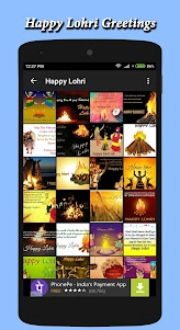 Happy Lohri Wishes Messages 1.4 screenshot 2
