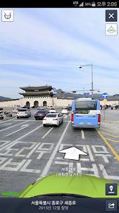 네이버 지도, 내비게이션 – Naver Map  screenshot 7