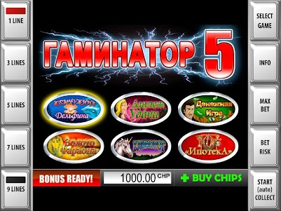 Geminator 5 best slot machines 1.0.15 screenshot 8