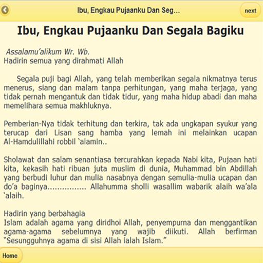 Kumpulan Ceramah Remaja Islam 1 0 Apk Download Android Books