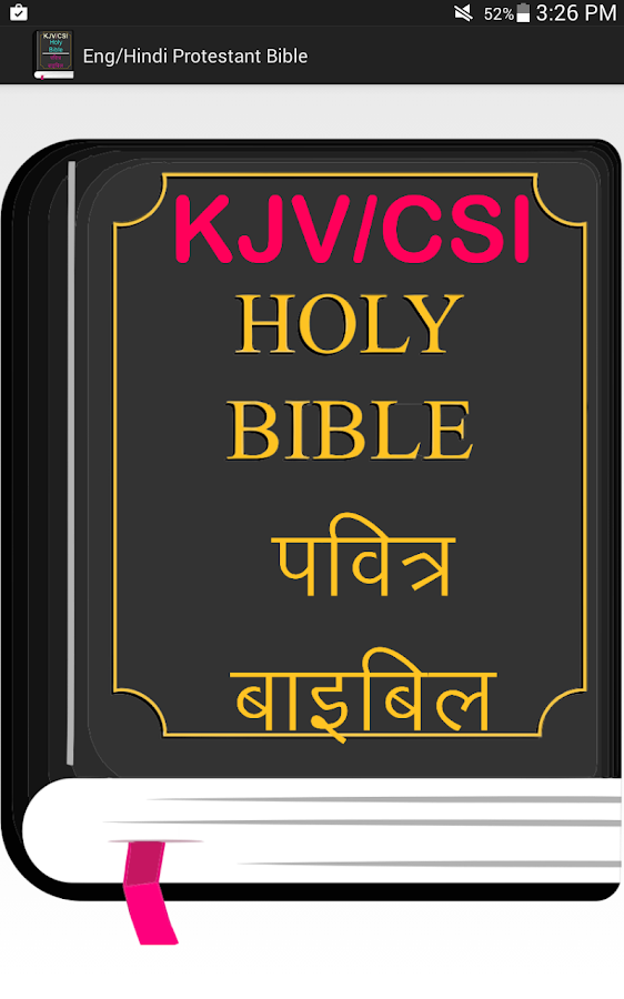 English Hindi KJV/CSI Bible 6 8 APK Download - Android Books
