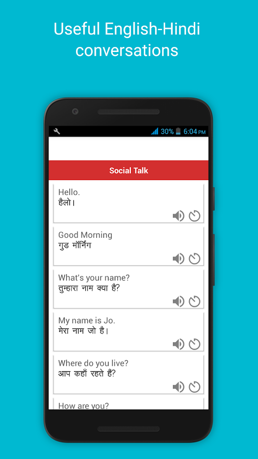 Spoken English 360 Hindi 4 0 APK Download - Android Education Apps