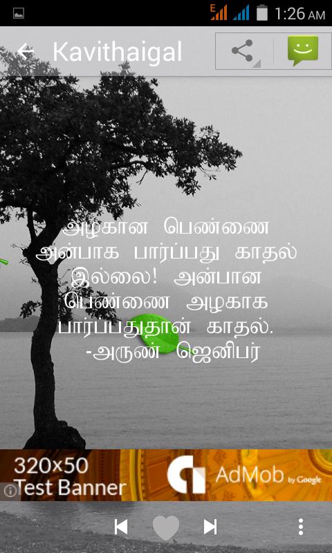 Tamil Kadhal kavithaigal 4 0 APK Download - Android Books